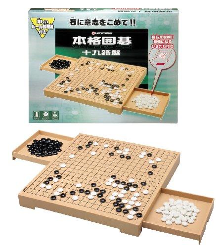 go-game-set-japan-import