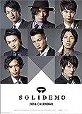 SOLIDEMO(ソリディーモ) 2016年 カレンダー 壁掛け B2