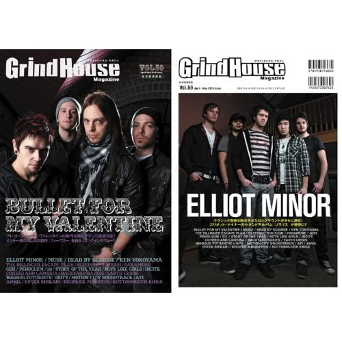 GrindHouse magazine/グラインドハウス・マガジン Vol.59 (April - May 2010 Issue [BULLET FOR MY VALENTINE & ELLIOT MINOR])