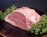 黒毛和牛A 5ヒレシャトーブリオン約 1kg