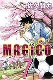 MAGiCO(7) (ライバルコミックス)