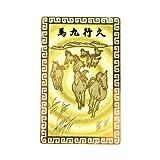 ★ハッピーボム★ 大開運カード ★ 財布に入れて金運祈願 ★ 馬が九頭でうまくいく