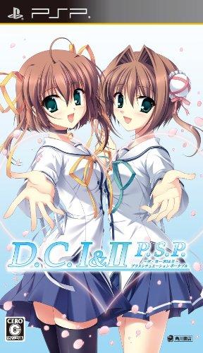 D.C.I&II P.S.P. ~ダ・カーポI&II~プラスシチュエーションポータブル(通常版) 特典 「音夢&由夢デコレーションステッカー」付き