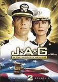 JAG 犯罪捜査官ネイビーファイル シーズン2〈日本語完全版〉[DVD]