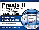 Praxis II Biology: Content Knowledge (5235) Exam Flashcard