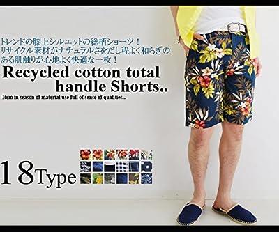 (アーケード) ARCADE 18color メンズ 総柄 3素材混 膝上ハーフパンツ ショートパンツ M ウィンドペン(ネイビー)