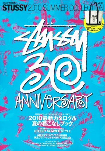 STUSSY 2010 SUMMER COLLECTION