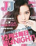 JJ (ジェイジェイ) 2012年 01月号 [雑誌]