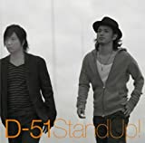 Stand Up!♪D-51