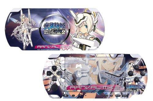 「武装神姫BATTLE MASTERS Mk.2」Persona Skin -Portable- ver.アーンヴァル Mk.2 (PSP-3000シリーズ専用)