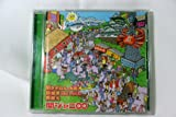 好きやねん、大阪。/桜援歌(Oh!ENKA)/無限大(初回限定盤)