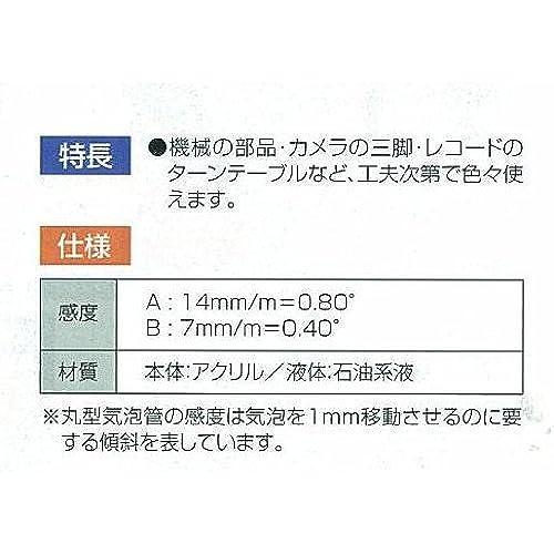Sinwa 측정호 형기포 관BФ16mm 76329