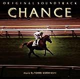 チャンス オリジナル・サウンドトラック