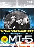 MI-5 DVD-BOX I