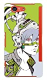 SECOND SKIN 内田慎之介 「ミドマル」 / for Xperia Z3 Compact SO-02G/docomo  DSO02G-ABWH-193-K68Y