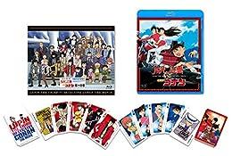 【Amazon.co.jp限定】ルパン三世vs名探偵コナン THE MOVIE & TVスペシャル(Blu-ray)(オリジナルトランプ付)