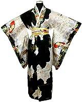Adult Satin Kimono Robe