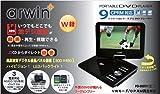 アーウィン(arwin)9インチLED液晶ワンセグテレビポータブルDVDプレーヤーPD-900TVリージョンフリーCPRM対応