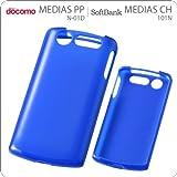 レイアウト docomo N-01D、SoftBank 101N用ソフトジャケット/ブルー RT-N01DC6/A