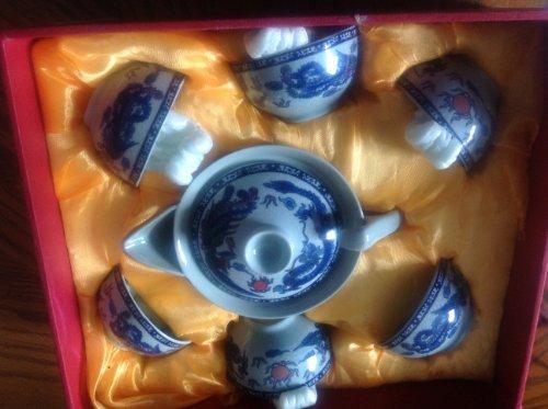 Exquisite porcelain tea set 7 pcs w. unique silk gift box Reviews