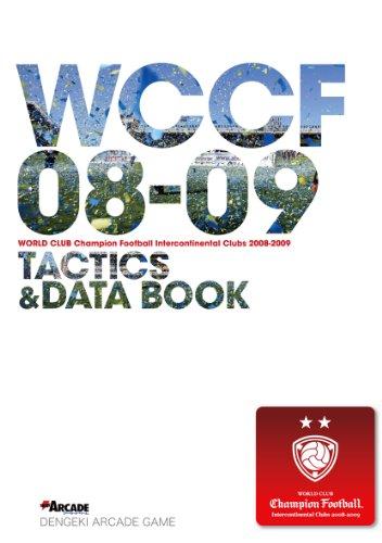 WCCF IC 2008-2009 TACTICS&DATA BOOK