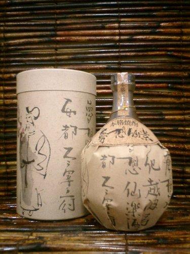 光酒造「夢想仙楽」720ml〈麦焼酎〉