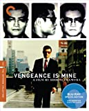 CRITERION COLLECTION: VENGEANCE IS MINE