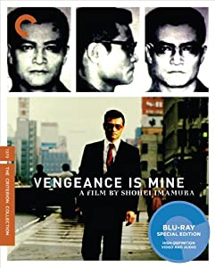 Vengeance Is Mine [Blu-ray]