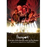Flumpool - Flumpool 5Th Anniversary Special Live For Our 1.826 Days & Your 43.824 Hours At Nippon Budokan (2DVDS) [Japan DVD] AZBS-1017
