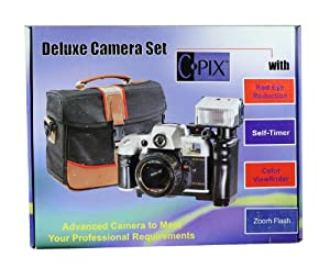 Sima Deluxe 35mm Camera Set with Carry Bag and Zoom Flash FM900K