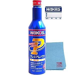 WAKO\\\'S ワコーズPMP(プレミアムパワー・燃料添加剤) スコットホームタオル 夏の燃費対策!スペシャルセット