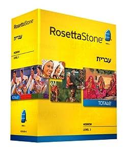 Rosetta Stone Hebrew Level 1