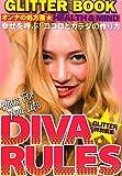 DIVA RULES HEALTH&MIND~幸せを呼ぶ!ココロとカラダの作り方(GLITTER BOOK)