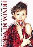 �{�c��ގq.30��N�������A���f�B�X�N ���������悤 Unreleased LIVE performance edition[TDV-25435D][DVD]
