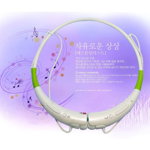New Lg Tone + Hbs-740 Wireless Bluetooth Universal Stereo Headset Oem (White+Green)