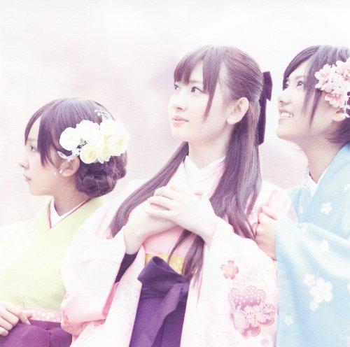 桜の栞【劇場盤】