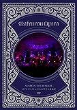 AVALON TOUR FINAL LIVE FILM in 日比谷野外大音楽堂[DVD]