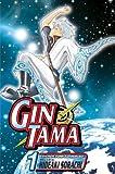Gin Tama, Vol. 1