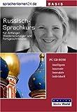 echange, troc Udo Gollub - Sprachenlernen24.de Russisch-Basis-Sprachkurs CD-ROM für Windows/Linux/Mac OS X (Livre en allemand)