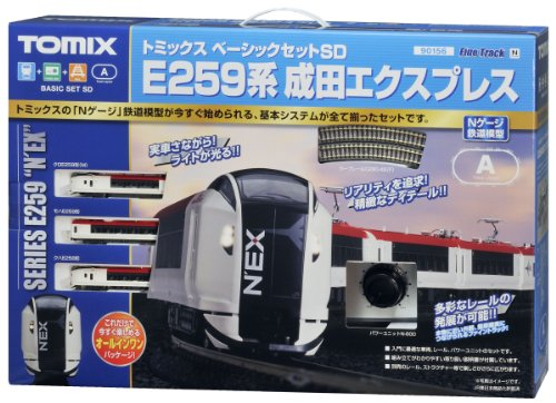 Basic Set SD Series E259 N'EX (Narita Express) (Fine Track, Track Layout A) (... (japan import)