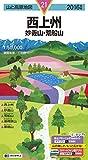 山と高原地図 西上州 妙義山・荒船山 2016 (登山地図 | マップル)