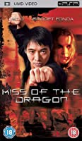 Kiss Of The Dragon [UMD Mini for PSP]