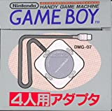 4 Players Adapter Für Game Boy - JAP