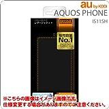 レイアウト AQUOS PHONE au by KDDI IS11SH用フラッフタイプレザージャケット/ブラック RT-IS11SHLC1/B