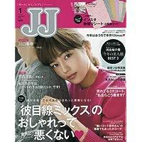 JJ 表紙画像