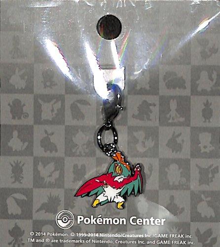 Pokemon Center National Pokedex Metal Charm Hawlucha