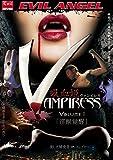 吸血姫 Vampiress VOLUME 1「淫獣覚醒」~美しき捕食者VSスレイヤー~ [DVD]