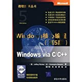 img - for Windows kernel programming (the first 5th Edition) book / textbook / text book