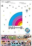 アメトーーク!DVD19