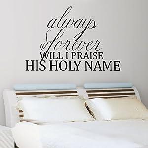 Amazon.com - Praise His Holy Name Vinyl Bible Wall Decal
